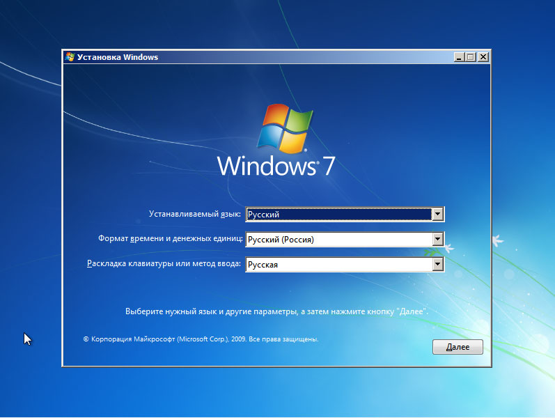 Скачать iso файл windows 7 x64