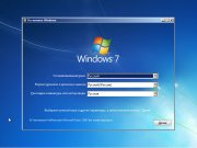 Windows 7 x64 ultimate SP1