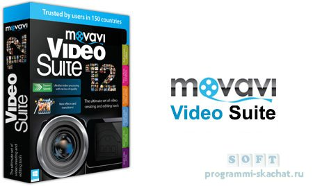 ��������� ��� �������� � �������������� ����� Movavi Video Suite