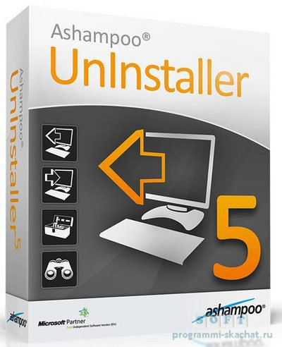 Ashampoo UnInstaller бесплатно