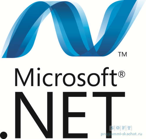 Microsoft Net Framework для Windows