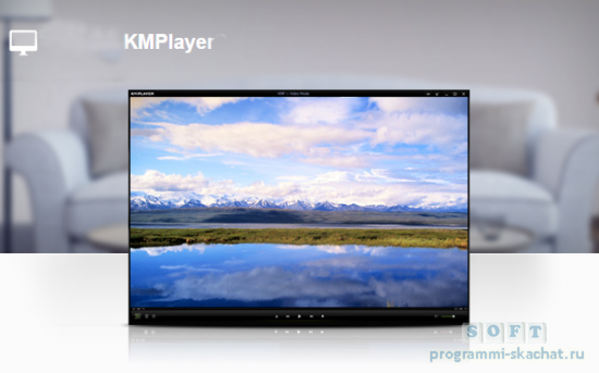 KMP плеер для Windows на русском