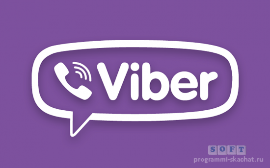 Viber для Windows на русском