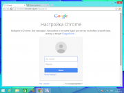 Google Chrome установить