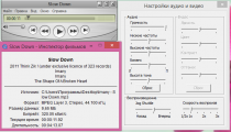 QuickTime Player установить