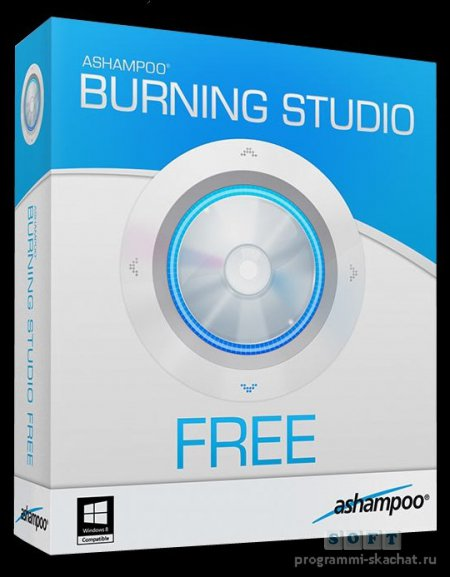Ashampoo Burning Studio free торрент
