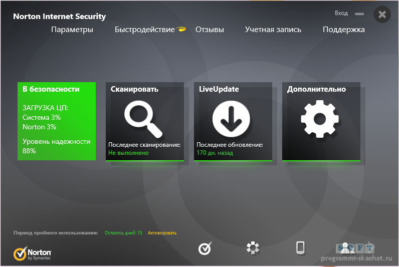 Свежие ключи для kaspersky internet security 2014 торрент