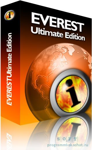 Everest Ultimate Edition для Windows