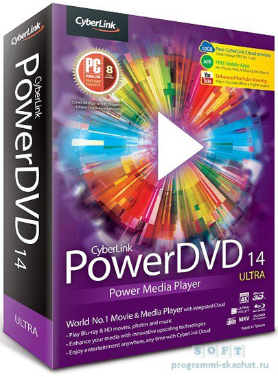 Cyberlink PowerDVD Ultra торрент