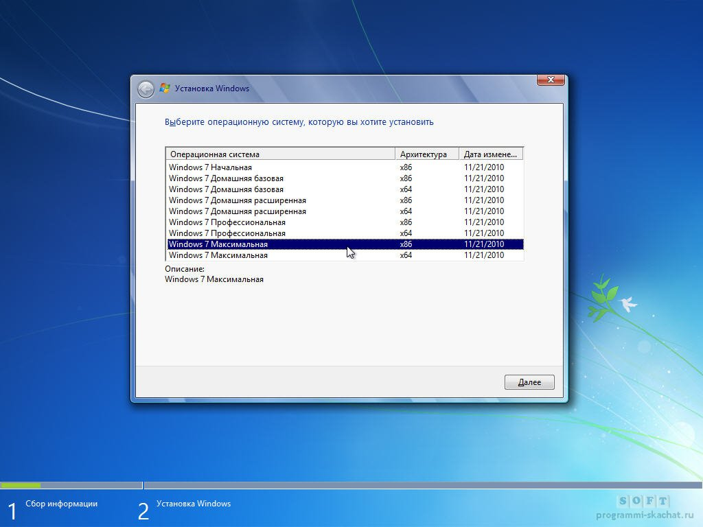 Скачать windows 7 x64 rus torrent