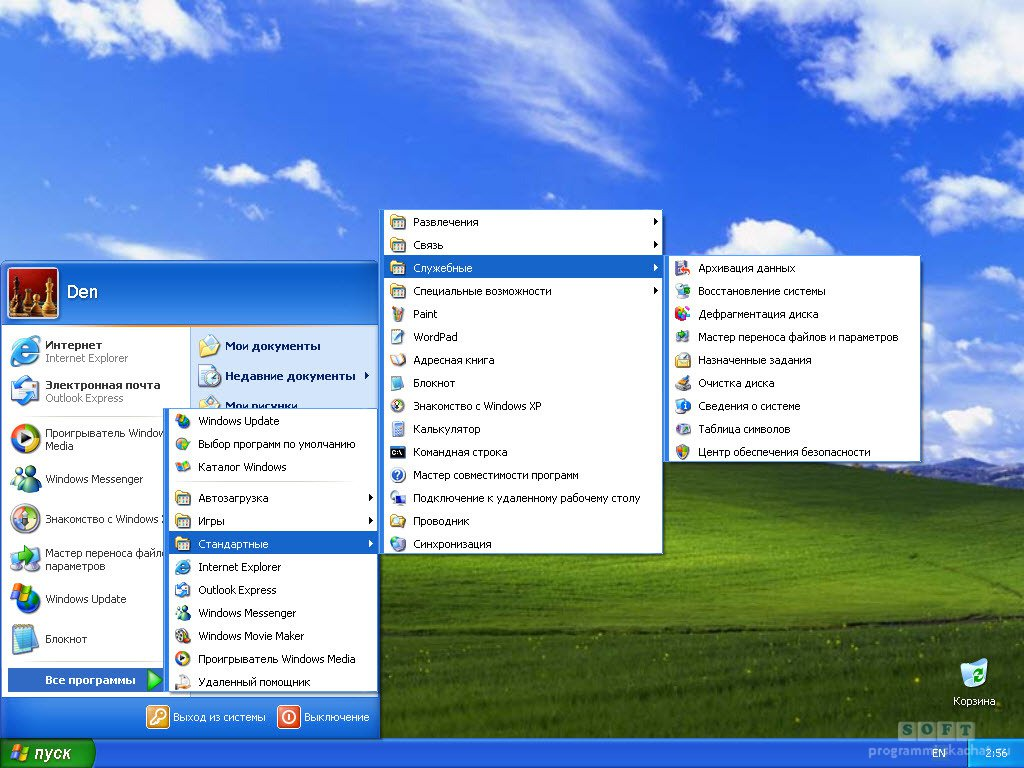 iso windows xp professional sp 3