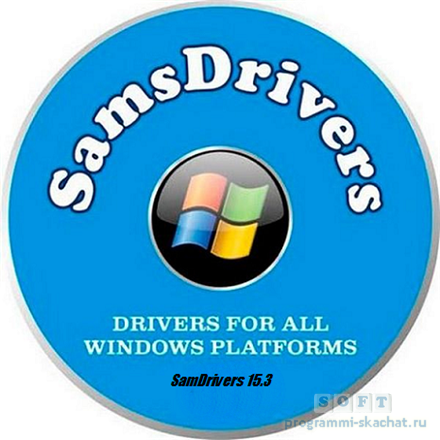 SamDrivers для Windows