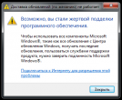 Лицензия для Windows