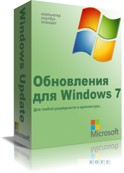 обновления для windows 7 64 bit торрент