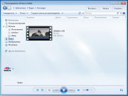 Windows Media Player 11 на русском