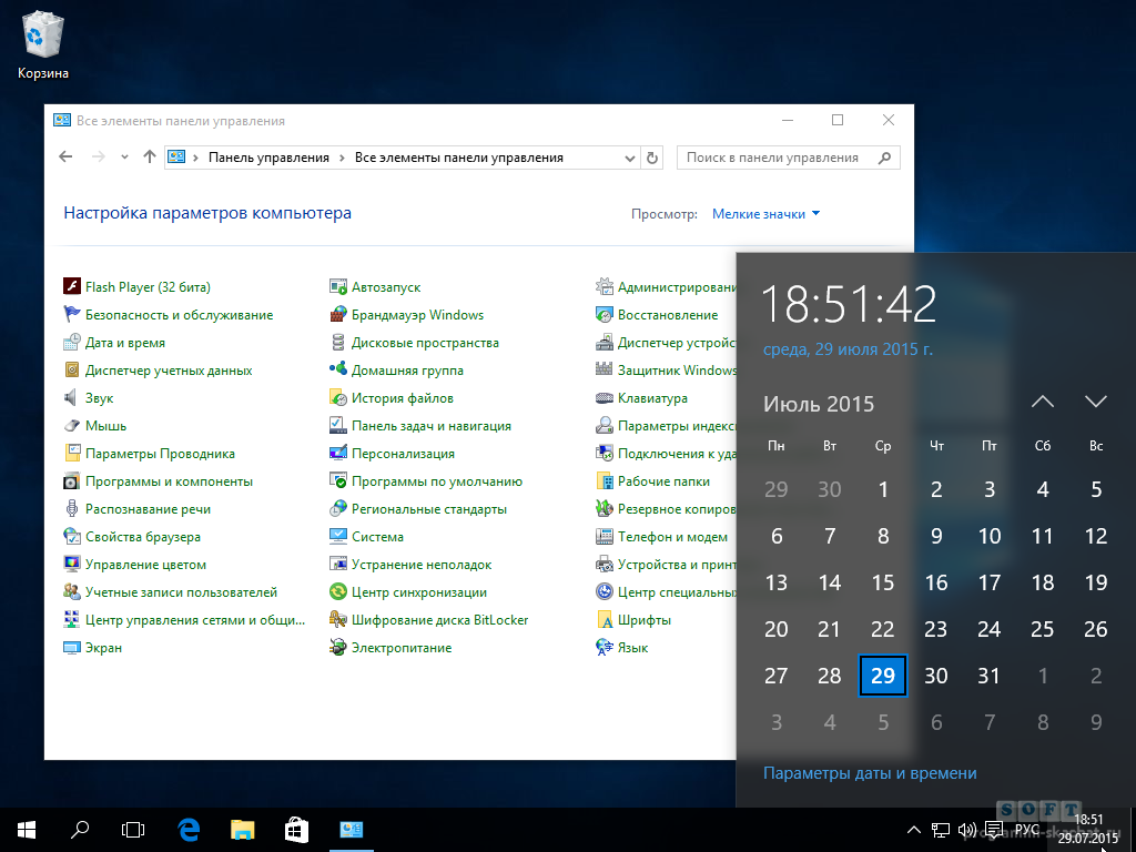 Windows 10 10in1 + ltsb +/ office 2016 by smokieblahblah 13. 01. 18.