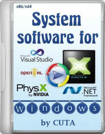 System software for Windows набор утилит