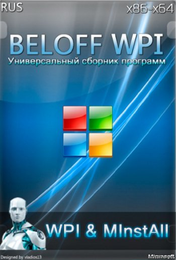 BELOFF для Windows