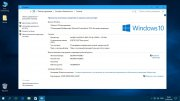 Windows 10 установить