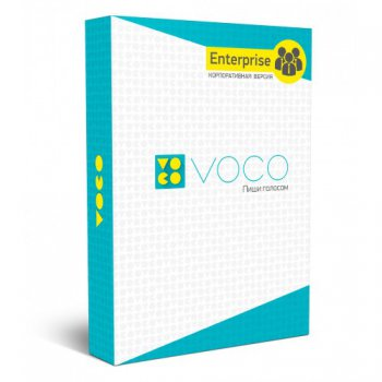Voco Enterprise для Windows