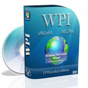 Сборник программ WPI by OVGorskiy для Windows