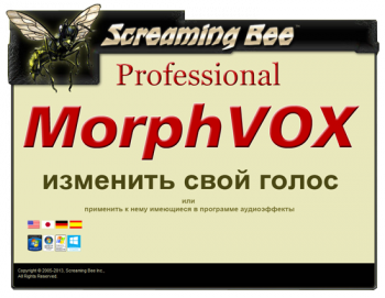 Screaming Bee MorphVOX Pro для голоса