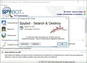 Spybot - Search & Destroy Portable установить