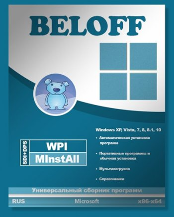 BELOFF Office 2017
