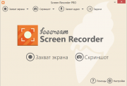 IceCream Screen Recorder Pro скачать