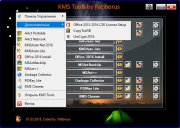 KMS Tools Portable торрент