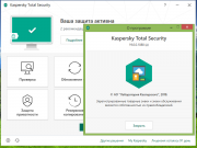 Kaspersky Total Security 2019 установить