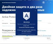 Acronis Ransomware Protection торрент