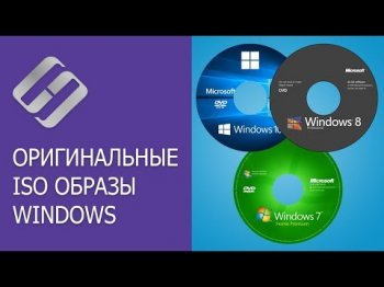 Windows 10, 8.1, 7 в одном ISO-образе для флешки