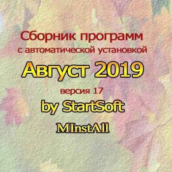 MInstAll Release by StartSoft