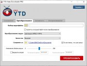 YTD Video Downloader PRO на русском